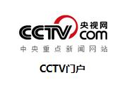央视CCTV